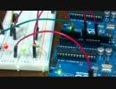 Arduinoでソフトウェア通信機を試作してみた