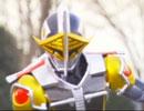 仮面ライダー電王 第10話「ハナに嵐の特異点」