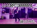 【TAKUMA】LUVORATORRRRRY!で踊ってみた【