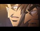 闘牌伝説アカギ 第2話「資質の覚醒」