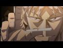 闘牌伝説アカギ 第3話「異端の策略」