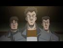 闘牌伝説アカギ 第9話「天才の真贋」