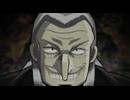 闘牌伝説アカギ 第19話「鬼神の昏迷」