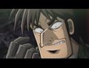 闘牌伝説アカギ 第21話「一縷の幻想」