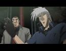 闘牌伝説アカギ 第23話「剛運の威力」