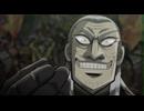 闘牌伝説アカギ 第24話「魔物の意思」