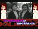 [CeVIO]恋のフーガ(カバー曲)さとうささら