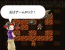 LIVE A LIVE Part58 最終編(8/21) 「8の鐘、4匹の1ツ目アヤカシ」