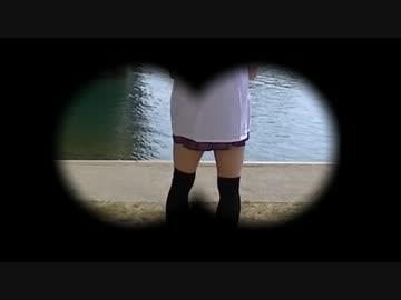 君のスカートが短くて
