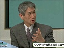 防人の道 今日の自衛隊 - 平成26年3月14日号