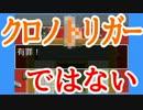 ドンゴラクエスト 実況プレイ 04
