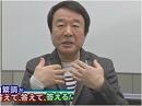 【青山繁晴】デマを見過ごしてきた日本の怠慢、靖国神社と竹島問題[桜H26/3/14]