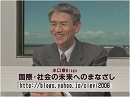 【水口章】ウクライナ情勢と国際社会への波紋[桜H26/3/14]