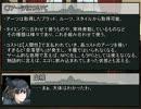 【TRPG】山城さんと遊ぶビーストバインドトリニティ 解説編
