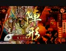 【戦国大戦】芸道楽の陣VS鶴の舞【征7国】