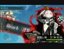 【艦これ】 5-5 第二次サーモン海戦