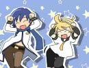 【KAITO】ウッーウッーウマウマ(゚∀゚)【レン】