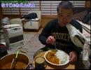 こうきゃの飯配信(2014.3.14)カレーライス 食事編
