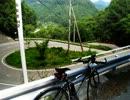ゆっくりと行く信州自転車の旅。~後編~
