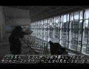 Call of Duty 4 テクテク従軍記 part19