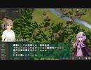 【Banished】結月ゆかりのシモン開拓記【P