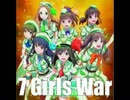 【WUG】7 Girls Warのコーラスを抜き出して(みようとして)みた。