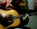 The Pillows「Hybrid Rainbow」をソロギターでまったり弾いてみた