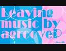 【NNI】Leaving(DTP Hardstep remix)【agrooveP】