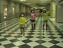 【あやっぷ、ゆづき、まーちゃん】FirstKiss!踊ってみた【仲良し三人組】