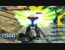 EXVSFB BOSS サイコガンダムMK-Ⅱ(ロザミア