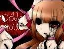 [ゆっくり実況]Doll House[四体目]