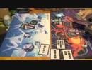 遊戯王で闇のゲームをしてみた ZEXALⅡ SF大会 その7