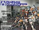 間違いだらけのクトゥルフ神話TRPG 2nd season [Part.12] thumbnail