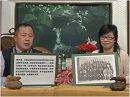【台湾チャンネル】第23回、感動!日本時代の写真が語る台湾人の真心[桜H26/3/20]