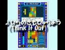 マリオパーティDS パズルミニゲーム原曲Mix+おまけ