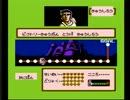過去へのリベンジマッチ ファミコンジャンプ雑談プレイ 第23話