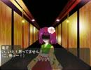 【東方勤務録】幻想郷の警官の滞在記~第二十記目前編~ thumbnail