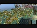【CIV5BNW】CPU同士で戦わせてみた ~信