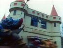 宇宙刑事シャリバン 第9話「ビックリハウスは 幻夢町0番地」