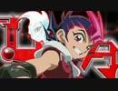 【遊戯王ZEXAL】THE FINAL DRAW