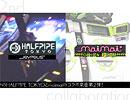 【maimai】JOYPOLIS楽曲キタ━━━━━━━━!!! thumbnail