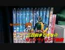 【ガンバライジング】3弾・三日前までオセのプレイ動画Part011