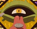 妖怪ウォッチ 第11話 「妖怪ムダヅカイ」 「妖怪ムリカベ」 「コマさん~はじめての改札編~」 「予告!アイツが帰ってくる!」