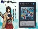 間違いだらけのクトゥルフ神話TRPG 2nd season [Part.14] thumbnail