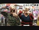 [無料]3/28(金)25:00放送予定「朝までだらスロ」CM