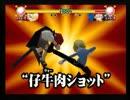 【実況】ONE PIECE グランドバトル大決戦