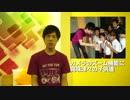 海外に来て、日本の一部教師の異常性を再確認した
