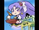 グルーヴコースター Sakura Mankai HIROTO