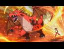 ドラゴンコレクション PV