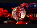 【DIVA-F 2nd PV】 番凩 【MEIKO&KAITO】